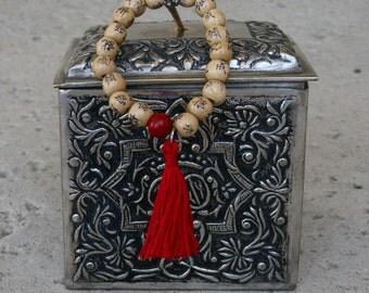 Chinese Character Wooden Bead Mala Bracelet