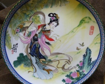 Pao-chai, Beauties of the Red Mansion Limited Edition Collector Plate #1 Bradford Exchange