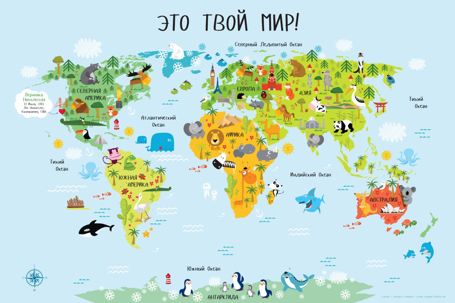 Russian Personalized Childrens World Map with Childs by ...