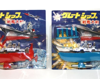 Vintage 1970's Pair of STARBLAZERS Style Red & Blue Plastic Tub Toys In Org. Packaging