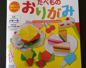Japanese Origami Book -Snacks,fruits and vegetables,Delicious Food,Children origami book, paper craft book