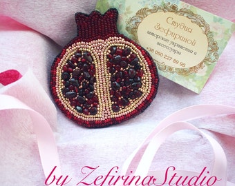 Pomegranate brooch beaded brooch beaded pomegranate jewelry pomegranate pin beadwork brooch garnet brooch embroidered jewellery unique gift