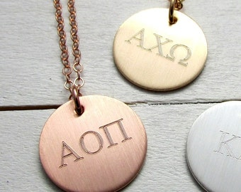 Greek Sorority Letter Necklace | Sorority Lavalier Charm | Choose Silver, Rose Gold, Yellow Gold (Filled)