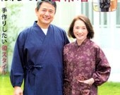 Samui Jinbei Hanten Kimono Book - Japanese Pattern Book