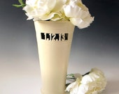 Special Date Vase - Made to Order