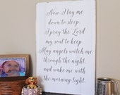 Now I Lay Me Down To Sleep Wood Sign Child's Prayer - Nursery Decor - Signs with Saying - Children