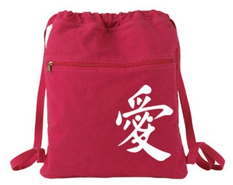 Japanese Bag Love Kanji backpack kawaii asian gift cute travel bag school college backpack drawstring cinch bag japanese kanji for love