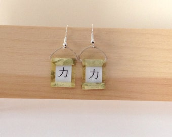 Strength in Japanese calligraphy on green scroll earrings