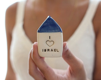 I love Israel Miniature house Made in Israel