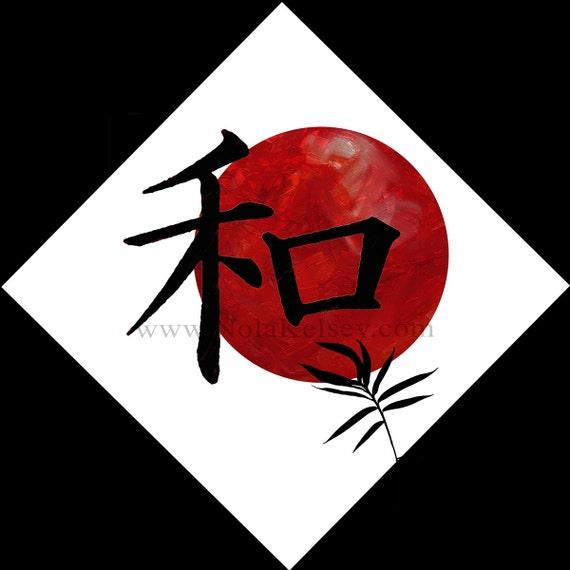 Kanji Peace and Harmony Royalty Free Stock Art by ...