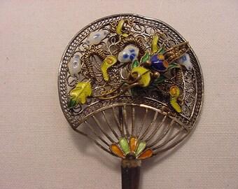 Vintage Filigree Bug On Fan Silver Brooch  15 - 40