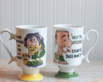 1960s Arnart Smug Mug Work Mugs, Anti Government, Flower Child, Raise Poppies, Humor Gift Mugs, Vintage Coffee Mugs, Coffee Cups, Tea Cups,