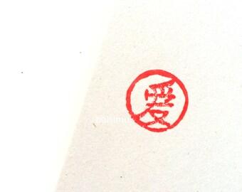 Love. Round Chinese stone seal