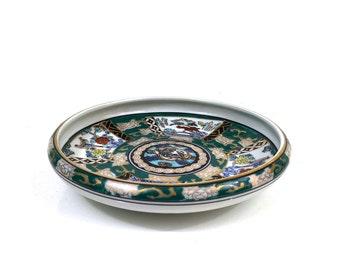 Vintage Gold Imari Japanese porcelain dish / handpainted bowl