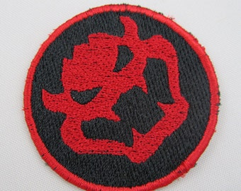 Bowser Machine Embroidered Iron on OR Sew on Patches