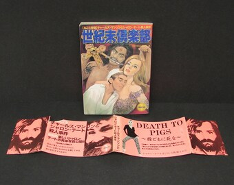Death To Pigs Book Extremely Rare Charles Manson Family Japanese Version w/ Original Paper Wrap