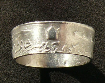1959 Persia 5 Rial Coin Ring, Ring Size 8 and Double Sided