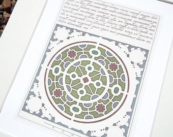 Antique Italian Garden Plan Round in Color Archival Print on Watercolor Paper