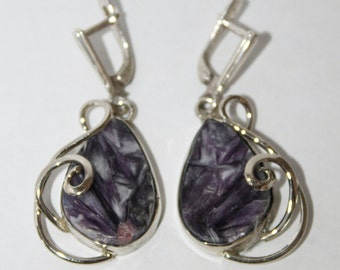 Lepidolite Earrings, Russian Jewelry,  Siberia Sone, FREE SHIPPING