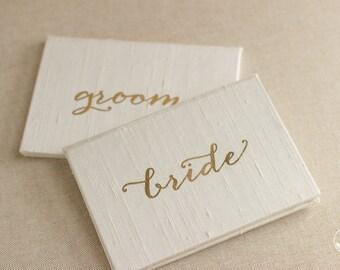 Vow Holder - Bride and Groom Wedding Vow Keepsake Set - Silk Folio Wedding Vow Set - Gold Foil Vow Keepsake
