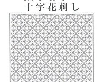 Sashiko Sampler Cloth Kit Cross Design Hana Fukin - Traditional Japanese Craft