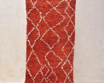"AFRICAN SUNSET 8'3"" x 2'8"" Boucherouite Rug. Tapis Moroccan. Teppich Berber. Mid Century Modern Danish Design Compliment. ZA16-9"