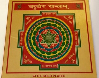 Strongest Possible Lord Kuber Money and Wealth Drawing Yantra - Priest Energized