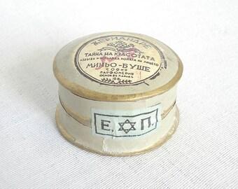 French Jewish Face Powder box GERMANDRE Rare
