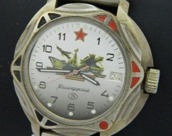 USSR Russian watch Wostok Vostok Komandirskie Commander #563S