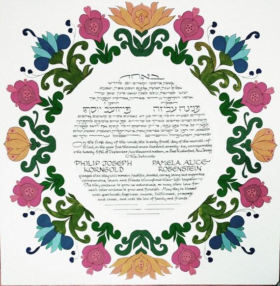 Handmade Ketubah - Love's Embrace - Free Custom Options