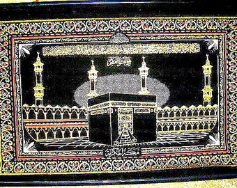 Islamic Wall Hangings islamic decoration al quds wall hanging 99 names of allah