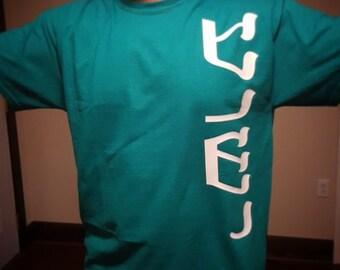 Yeshua Hebrew Vertical