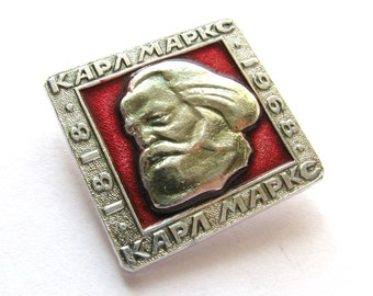 Karl Marx,  Communism,  Vintage collectible badge, Soviet Vintage Pin, Soviet Union, Made in USSR, 1960s, 60s, 1968
