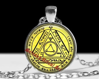 Sixth pentacle of the Sun pendant, invisibility talisman, King Solomon Magick, the Greater Key, King Solomon seals, magick, Goetia #103