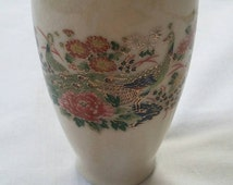 Vintage Price Products Japan Peacock and Floral Porcelain Oriental Vase with *FREE Shipping*