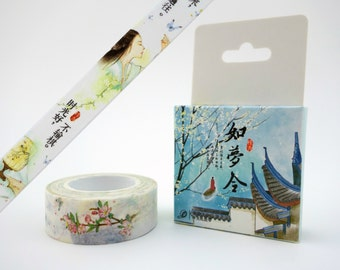 Beautiful Chinese culture 10m washi tape in box - sakura cherry blossom & ginkgo leaf paper masking tape - lovely woman - butterfly poetry