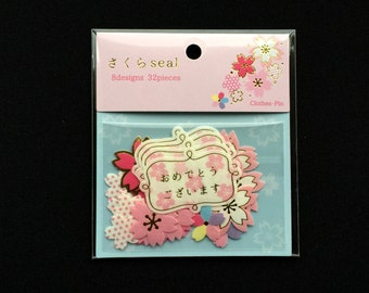 Congratulations  Stickers - Chiyogami Paper Stickers - Japanese Stickers - Flower Stickers - Cherry Blossom  Flakes -Hiragana  (S154)