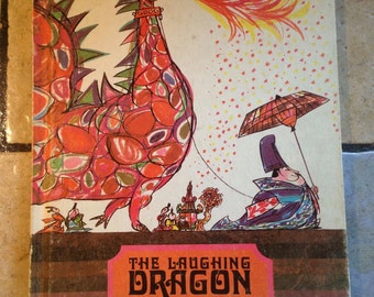 1970 The Laughing Dragon Children's Book