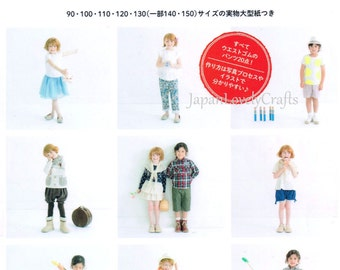 Kawaii Cute Pants for Girl & Boy Kids Children, Japanese Sewing Pattern Book, Easy Sewing Tutorial, Daily Casual Pants Clothing, B1801