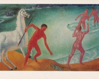 "K. Petrov-Vodkin ""Thirsty warrior"" Print, Postcard -- 1970s"