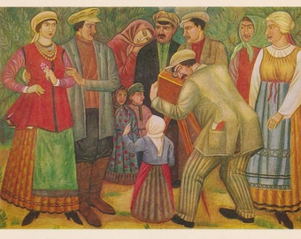 "I. Padalka ""At a Village Photographer's"" Print, Postcard -- 1981"
