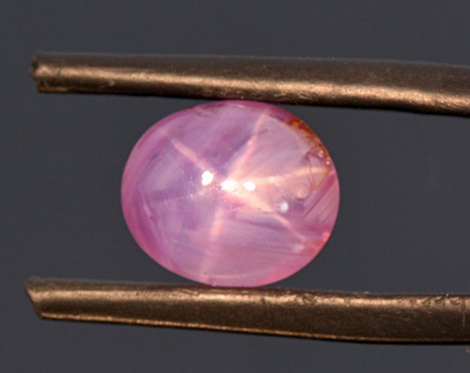 Beautiful Purple Pink Star Sapphire Cabochon from Sri Lanka 4.89 cts