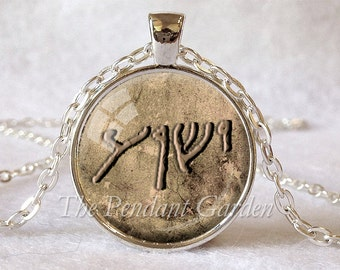 JESUS ARAMAIC PENDANT Yeshua Jesus Name in Aramaic Yeshua Jewelry Brown Tan Christian Gift for Christian Jewelry