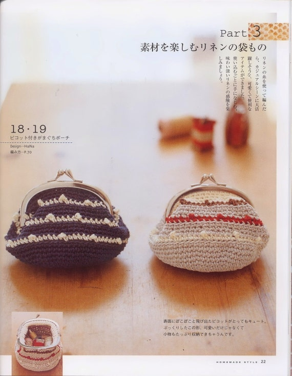 Crochet Bag Japanese Pattern : Items similar to Crochet Bags and Purse Japanese Pattern ...