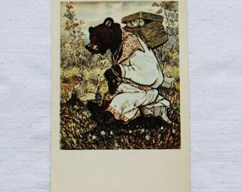 "Illustrator Rachev. Vintage Soviet Postcard ""Masha and the Bear"" Russian folk tale - 1969. Izobrazitelnoe iskusstvo. for Children"