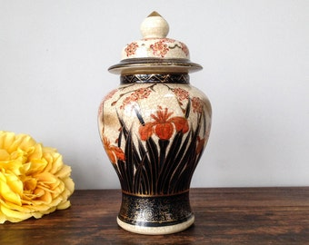 Satsuma Temple Jar with Shimazu Clan Family Crest