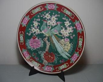 Vintage Japanese Plate/Peacock Plate/Oriental Plate/Hollywood Regency/Bohemian Decor/Japanese Decor/Japanese Interiors/Goldimari Plate