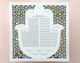 Ketubah Papercut Hamsa: Traditional Jewish Wedding Geometric Design With A Modern Twist