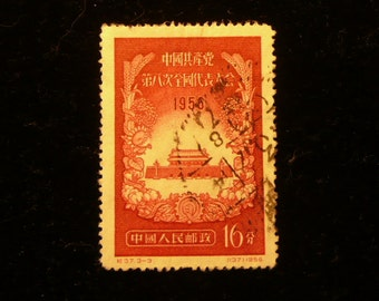 New!Free shipping.China postage stamp,8 Congres of Comunist Party of China,1956