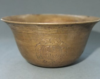 Old Used Hinduist Buddhist Bronze Alloy Offering Bowl from Nepal or Tibet, Ceremonial Ritual Object, Folk Art, FREE SHIPPING